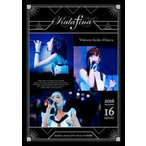 Kalafina Arena LIVE 2016 at 日本武道館  Blu-ray