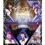 ℃−ute/℃−ute12年目突入記念 〜℃−Fes!P
