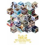 SKE48/SKE48 MV COLLECTION 〜箱推しの中身〜 COMPLETE BOX(Blu-ray Disc)