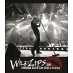 """吉川晃司/KIKKAWA KOJI Live 2016 """"WILD LIPS""""TOUR at 東京体育館(通常盤)(Blu-ray Disc)"""