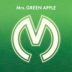 Mrs.GREEN APPLE/Mrs.GREEN APPLE(初回限定盤)(DVD付)