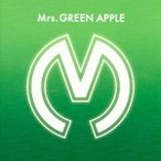 Mrs.GREEN APPLE/Mrs.GREEN APPLE(通常盤)