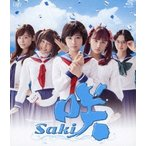 ドラマ「咲-Saki-」(通常盤)(Blu-ray Disc)