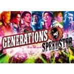 GENERATIONS from EXILE TRIBE/GENERATIONS LIVE TOUR 2016 SPEEDSTER