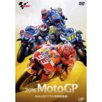 /2016 MotoGP MotoGPクラス 年間総集編