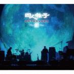四人囃子/四人囃子アンソロジー(完全生産限定盤)(DVD付)