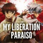 ナノ/MY LIBERATION/PARAISO(アニメ盤)