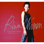 知念里奈/Rina Chinen 20th Anniversary 〜Singles & My Favorites〜