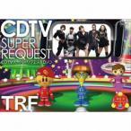 TRF/CDTVスーパーリクエストDVD〜TRF〜
