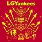 LGYankees/GIN GIN LGYankees!!!!!!!(Type−A)(DVD付)