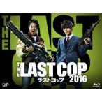 THE LAST COP/ラストコップ 2016 Blu−ray BOX(Blu−ray Disc)