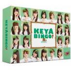 欅坂46/全力!欅坂46バラエティー KEYABINGO! Blu−ray BOX(Blu−ray Disc)
