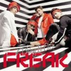 FREAK/BRING IT ON(DVD付)