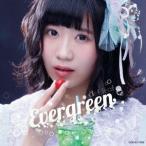 Clef Leaf/Evergreen(Type−B)