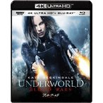 アンダーワールド ブラッド・ウォーズ(4K ULTRA HD+ブルーレイ)