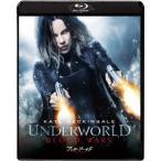 アンダーワールド ブラッド ウォーズ  Blu-ray