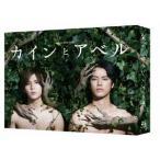 カインとアベル Blu−ray BOX(Blu−ray Disc)