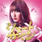 AKB48/シュートサイン(Type A)(初回限定盤)(DVD付)
