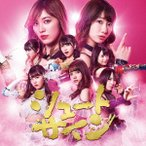 AKB48/シュートサイン(Type C)(初回限定盤)(DVD付)
