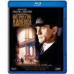 ワンス アポン ア タイム イン アメリカ 完全版   Blu-ray
