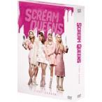 スクリーム・クイーンズ DVDコレクターズBOX