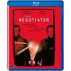 交渉人(Blu-ray Disc)