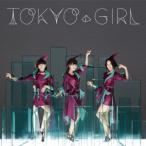 Perfume/TOKYO GIRL(通常盤)