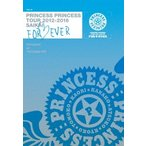 """PRINCESS PRINCESS/PRINCESS PRINCESS TOUR 2012−2016 再会 −FOR EVER− """"後夜祭""""at 豊洲"""
