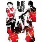 Da−iCE/Da−iCE LIVE TOUR 2014−PHASE 2−