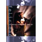 中森明菜/中森明菜 live '97 felicidad