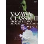 矢沢永吉/YAZAWA CLASSICII