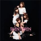 SILENT SIREN/フジヤマディスコ(初回限定盤A)(DVD付)