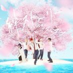 アルスマグナ/絆ストーリー(初回限定盤B)(DVD付)