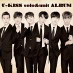 U−KISS/U−KISS solo&unit ALBUM