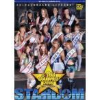 /STARDOM5★STAR GP 2016