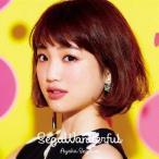 瀬川あやか/SegaWanderful(初回限定盤)(DVD付)