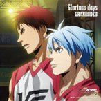 GRANRODEO/『劇場版 黒子のバスケ LAST GAME』主題歌 「Glorious days」(アニメ盤)