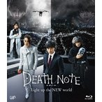 デスノート Light up the NEW world(Blu−ray Disc)