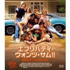 エブリバディ・ウォンツ・サム!! 世界はボクらの手の中に(Blu−ray Disc)