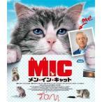 メン・イン・キャット(Blu−ray Disc)