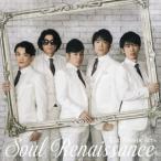 ゴスペラーズ/Soul Renaissance(初回生産限定盤)(DVD付)
