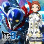 佐咲紗花/オリジナルアニメ『ID−0』OP主題歌「ID−0」(アニメ盤)