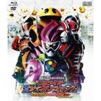 仮面ライダー平成ジェネレーションズ Dr.パックマン対エグゼイド&ゴーストwithレジェンドライダー ブルーレイ+DVDセット