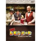 BARレモン・ハート SEASON1&2 DVD−BOX