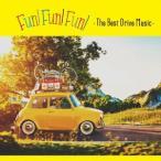 オムニバス/FUN! FUN! FUN! −The Best Drive Music−