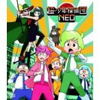 超・少年探偵団NEO(Blu−ray Disc)