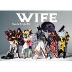 清竜人25/WIFE(初回限定盤)(DVD付)