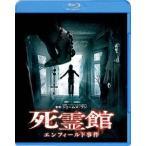 死霊館 エンフィールド事件(Blu-ray Disc)