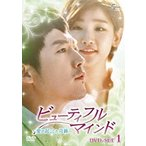 ビューティフル・マインド〜愛が起こした奇跡〜 DVD−SET1