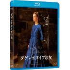 ダゲレオタイプの女(Blu−ray Disc)